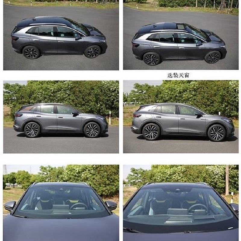 Volkswagen ID.4 Electric Crossover Photos Leaked On